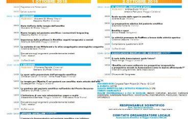"""Convegno Interregionale """"Emofilia nel nuovo millennio – Nuove prospettive terapeutiche e sociali in emofilia"""""""
