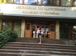 Giada Sanfilippo da Lazzaro alla Bolshoi Ballet Academy di Mosca