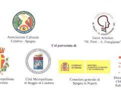 Reggio, al via concorso Biennale Area Metropolitana dello Stretto