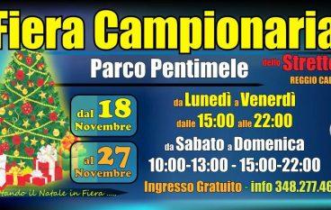 A Reggio Calabria la Fiera Campionaria dello Stretto