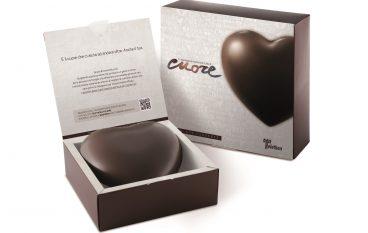 Telethon nelle piazze italiane il 17 e 18 dicembre con i cuori di cioccolato