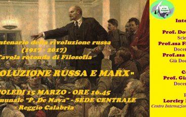 """Il Cis promuove la tavola rotonda """"La rivoluzione russa e Marx"""""""