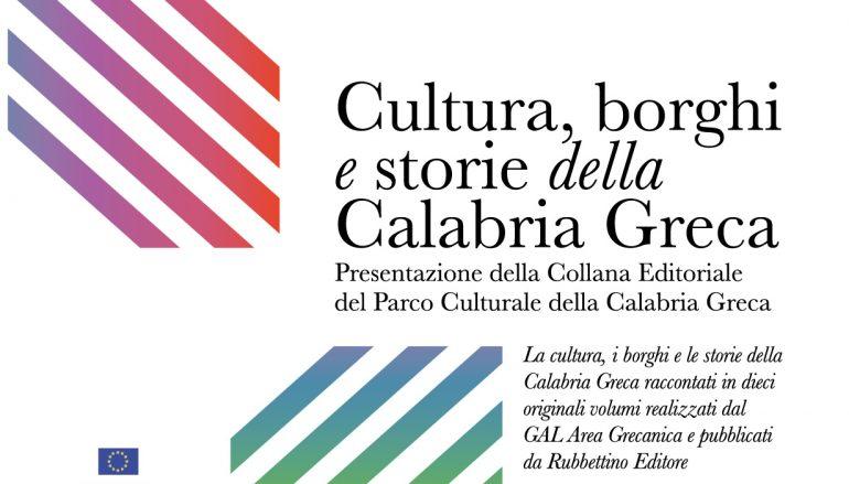 """A Reggio Calabria l'evento """"Cultura, borghi e storie della Calabria Greca"""""""
