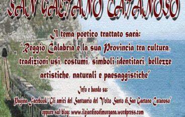Reggio, al via prima edizione Premio di poesia San Gaetano Catanoso