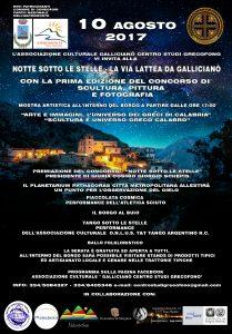 Notte sotto le stelle a Gallicianò