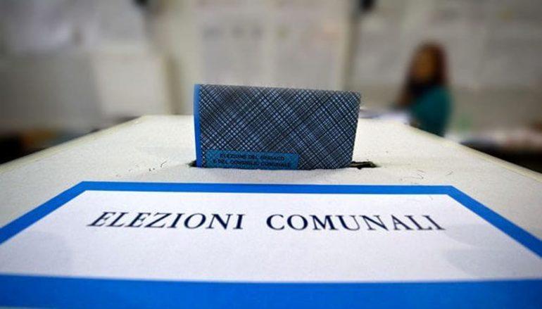 Nominato Commissario a Villa San Giovanni