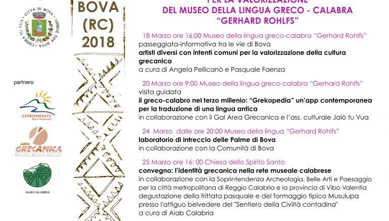 Museo Bova, la Calabria Greca al centro di un nuovo progetto