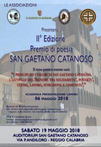 premio San Gaetano Catanoso
