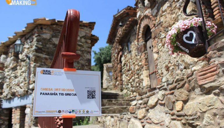 Rural Making Lab Gallicianò, tra innovazione e tradizione