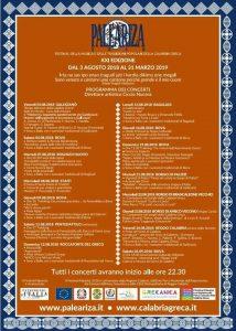 Programma Festival Paleariza 2018