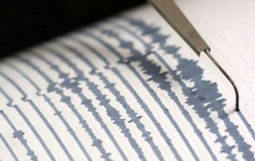 Terremoto a Reggio Calabria, avvertita altra scossa