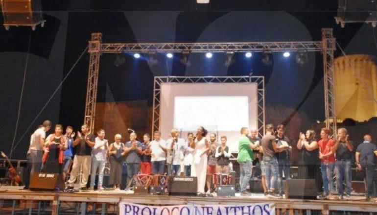 Neaithosud Festival, al via la terza edizione