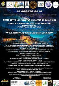 Notte sotto le stelle - la via lattea da Gallicianò
