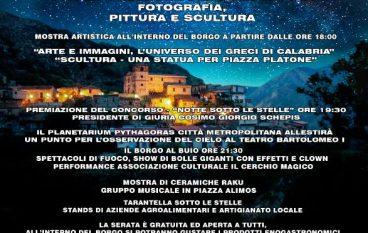 Notte sotto le stelle – la Via Lattea da Gallicianò