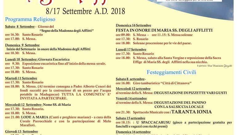 Maria SS degli Afflitti: festeggiamenti a San Procopio