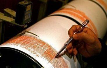 Scossa di terremoto a largo di Cosenza