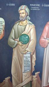 il filosofo Pitagora tra i Santi di un Monastero delle Meteore greche