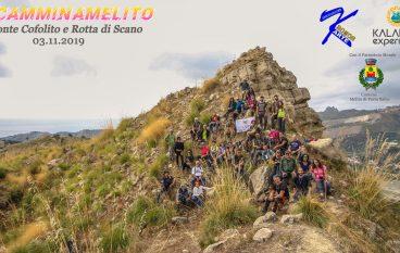 Grande successo per il progetto #CamminaMelito 2019