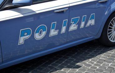 'Ndrangheta, 45 arresti per traffico e spaccio di droga