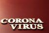 Coronavirus Reggio Calabria, deceduto un uomo  di 76 anni