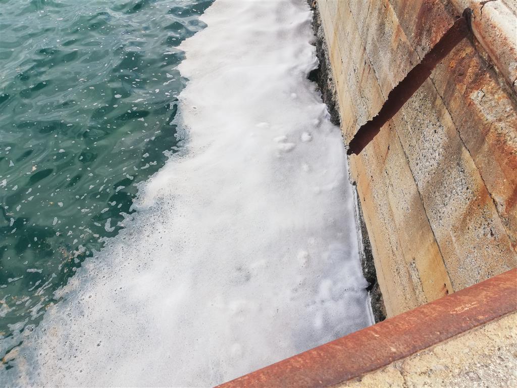 porto di Saline Joniche