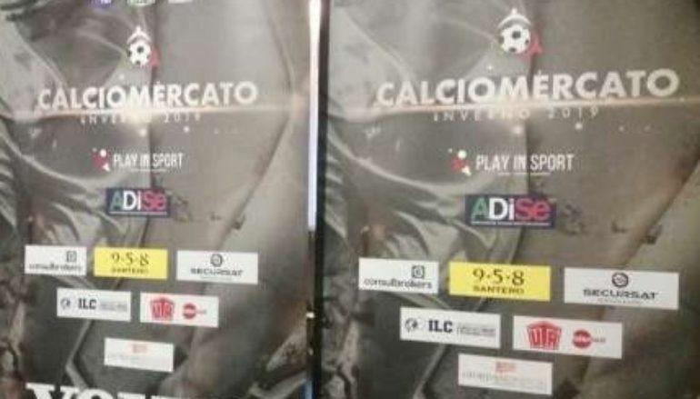 Reggina: Ufficiale l'arrivo di Dalle Mura, in prestito dalla Fiorentina